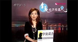 都市118—经济报道播出版