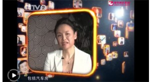 CCTV专访都市酒店集团董事长:陈奕含女士之我的地盘主题酒店
