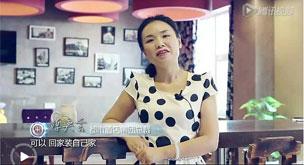 迈点纵横专访 美女总裁陈奕含