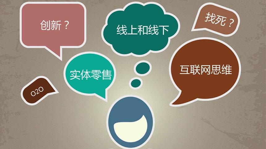 互联网+成O2O风口 都市118、7天、如家火拼酒店加盟