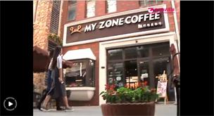 """美女记者探访""""超好玩的咖啡店"""""""