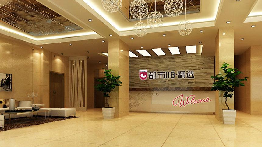 都市118·精选酒店加盟 科技方便住宿