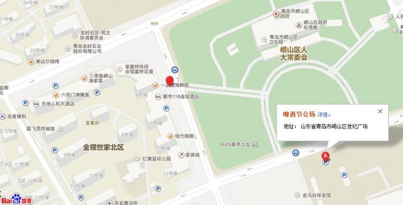 崂山区政府,   步行5分钟可到青岛大剧院,青岛博物馆,丽达购物广场.