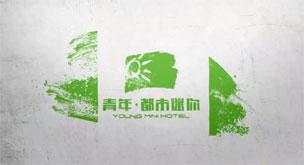 青年·都市迷你酒店宣传片