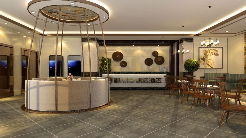 都市118·精选酒店加盟差异化策略让门店更有竞争力
