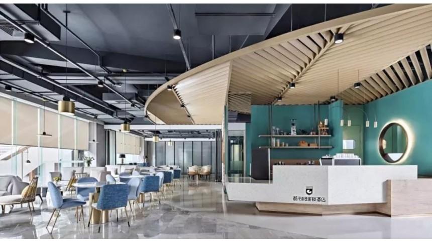 多元融合创新下 都市118酒店8.0北欧风让住宿更有温度