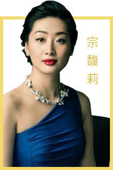 亚洲十大杰出女性